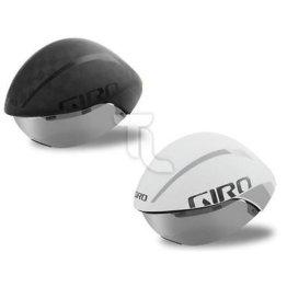 Giro Aerohead Ultimate Mips Radhelm Fahrradhelm NEU Helm Sturzhelm